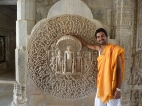 Jain Tempels
